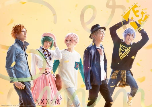 MANKAI STAGE『A3!』~SUMMER 2019~イメージ